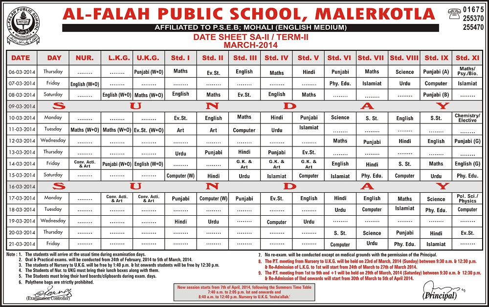 Date Sheet March 2014 Al falah school malerkotla